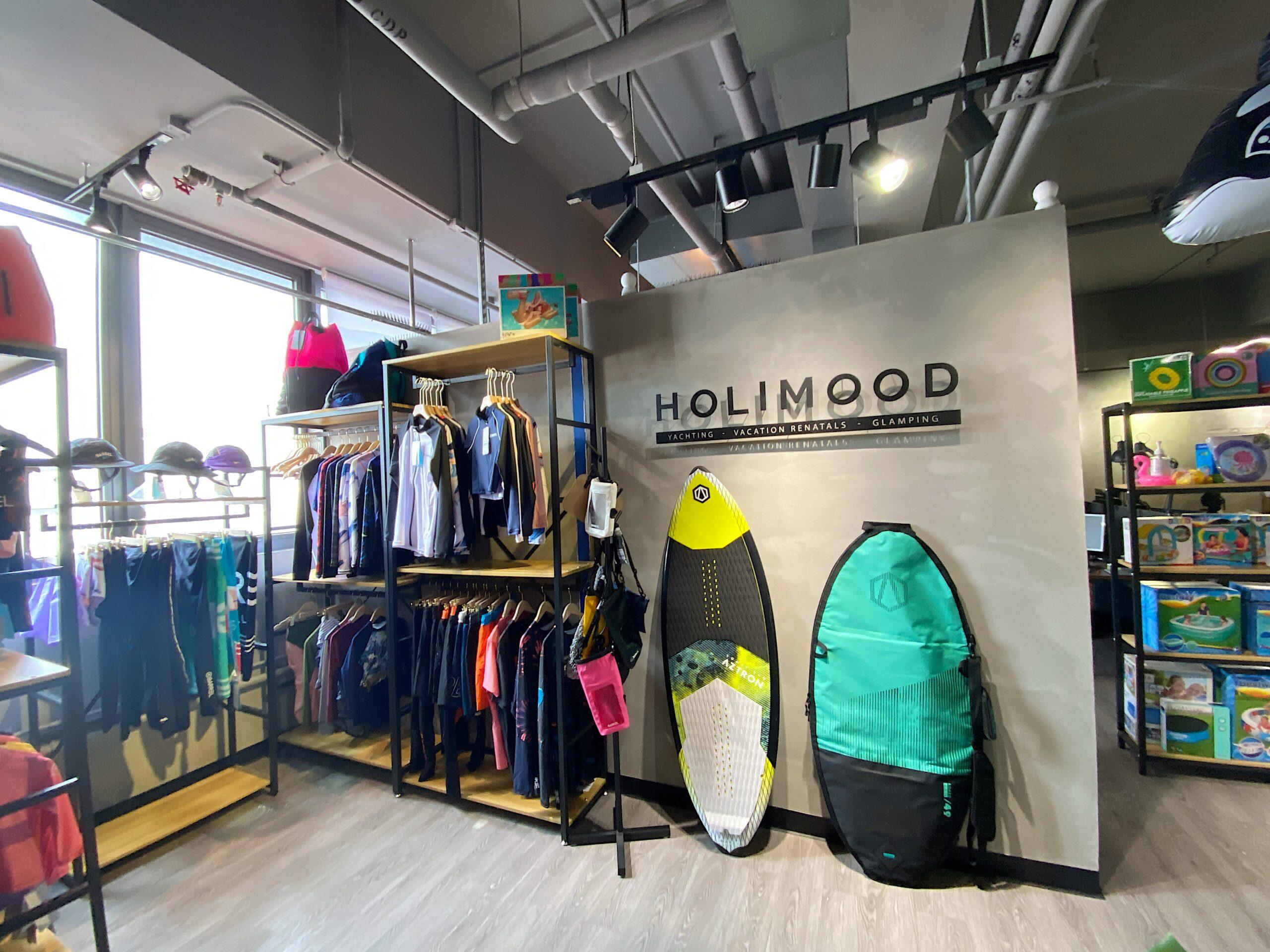 Holimood Shop 1
